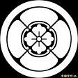 【家紋シール】 貼り付け家紋 「丸に四方木瓜」 KOM197 ※黒地の着物用、直径4cm