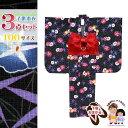 子供浴衣 作り帯 セット 紅型風の女の子浴衣 結び帯 下駄 3点セット 100サイズ「黒 朝顔」BIN-10-GK-setC