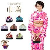 巾着卒業式日本製小紋柄の巾着和装バッグ単品選べる色柄7種類「」KINa