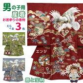お宮参り男の子着物正絹刺繍入り日本製変わり色の赤ちゃんのお祝い着(初着産着)襦袢付き「鷹と宝柄」KBU01購入販売