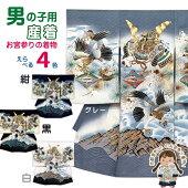 お宮参り男の子着物赤ちゃんのお祝い着産着初着正絹選べる4色「兜、鷹三羽に富士山」UBB01販売購入