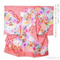 """女童絲綢和服,第一次穿、 繩、 衣服掛 / 櫻桃和馬球襯衫與紅 MJ03 剪裁了""""sss10""""。"""