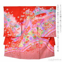 女童絲綢和服,第一次穿繩,和衣服掛 / 困 noshi 紅色 MJ02 定制產品 10 股票 [10P01Oct16]