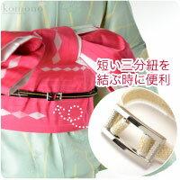 【和装小物】らくちんどんす,三分紐・帯締め用バックル,金具