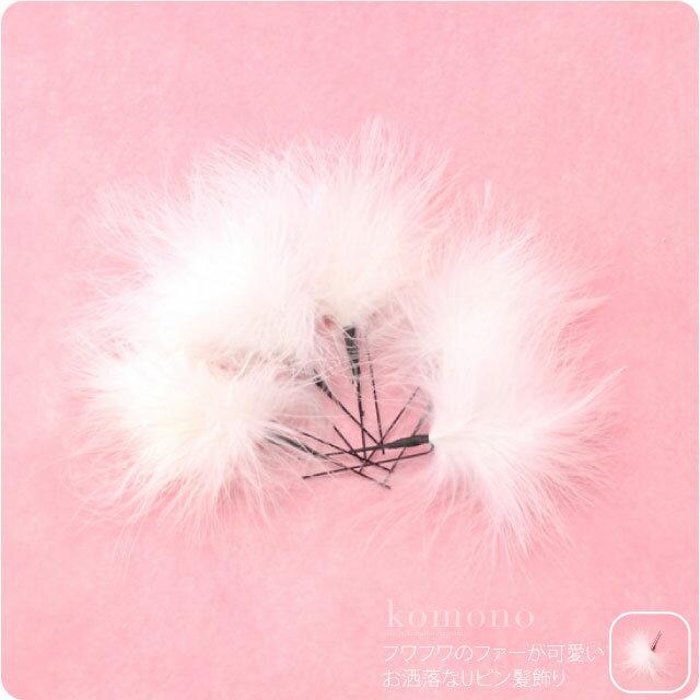 【和装髪飾り】髪飾り,六角,2012/5本入り,Uピン,6782