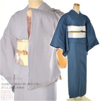GL [Women-Kimono] Readymade Lined Washable Women-Kimono (Japanese Wear)/ S.LL size/ fs04gm [Designed In Japan]