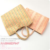 WK伝統裂,金襴,お茶席,着物バッグ/凹タイプ