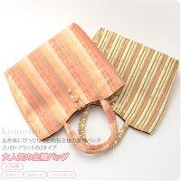 【和装バッグ】WK伝統裂,金襴,お茶席,着物バッグ/その他柄,凹・凸・フラットタイプ