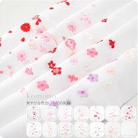 【刺繍半衿】刺繍半襟,地色=白,刺繍色=花柄各種,無双袖長襦袢用