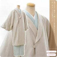 【和装コート/防寒】サーモカシミア,和装コート/ベージュ,M・L,着丈100cm,ゆき約72cm,カシミヤコート,カシミアコート