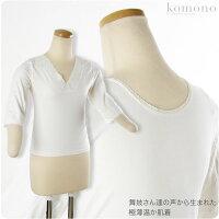ヒート+フィット,H+f肌襦袢・肌着,M/七分袖シャツ,暖か和装インナー