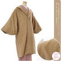 【和装コート/防寒】アルパカ,和装コート/キャメル,日本製