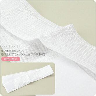 GL[men/women-date-jime] Unisex Mesh Type Date-Jime Kimono Belt for Yukata or Kimono Dressing/ Velcro Tape Type [Festival/Matsuri/Bon-Odori][Designed in Japan]fs04gm