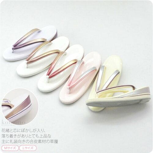 礼装用 草履A-10 M・L 台=パステル 3枚芯1の3ぼかしライン入り 鼻緒=3枚重ね 日本...