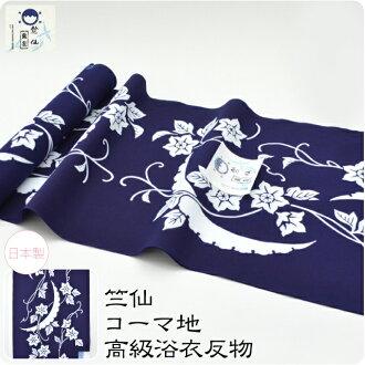 harimitsu VE-22EDY碳黑族一般型size 2號color柳丁/輝光/廠商[harimitsu HARIMITSU]