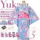 洗練されたデザインで人気のR.KIKUCHI(リョウコ・キクチ)夏のお洒落ジュニアサイズの浴衣◎15...