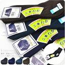 楽天【足袋ソックス】メンズ 二重編みタビックス 靴下 男性用 日本製/24-26cm 2本指【ゆうパケットOK】『sss10』在庫品