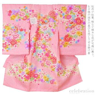 女童絲綢和服,第一次穿繩,衣服掛 / 瑪麗亞花粉紅色 MJ01 剪裁了