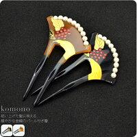 【和装髪飾り】日本製,蒔絵簪,かんざし/南天,パール付き,E15016