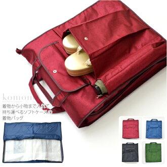 [GL] Tsumugi Grid Woven Style Kimono Carrying Bag/ Plain Color Model / AZUMA 797 [Made in Japan][ct-249]fs04gm