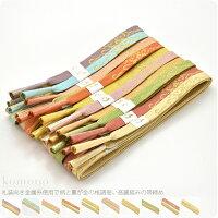【帯締め】正絹高麗組み帯〆,手ぐみ,金糸,並尺,唐草