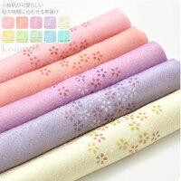 【帯揚げ/袷用】正絹帯あげ,小桜,礼装用