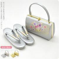 【草履バッグセット】草履バッグセット,単色,柄おまかせ,フリーサイズ,18140