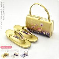 【草履バッグセット】紫系,柄おまかせ,フリーサイズ,18140