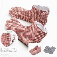 [足袋]女性用,おしゃれ市松柄足袋,日本製,22.0/22.5/23.0/23.5/24.0/24.5/25.0