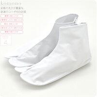 【白足袋】美容,のびる足袋,標準,ゆったり,筒太,ぴったりフィット,日本製,5枚コハゼ,21.5cm〜25.0cm
