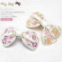 【和装髪飾り】刺繍リボン,バレッタ,桜