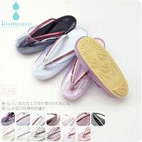 【女性時雨履き】日本製,滑り止め底,防寒草履,雨草履,爪皮付き,手作り