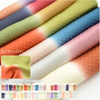 【帯揚げ/袷用】日本製,縦ぼかし,正絹帯あげ,紋意匠,市松地紋