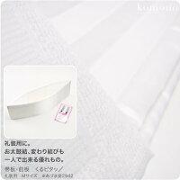 """""""帯板・前板くるピタッ/礼装用Mサイズ"""