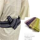浴衣 帯 献上柄 綿角帯|男帯 かくおび 着物 ゆかた 袴下帯 礼装用...