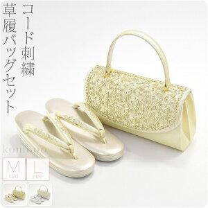 Сумка Zori [Namiki] Набор для вышивания шнура Zori << M-L_ Все 2 цвета >>   Тип 3 сердечника 3 прохода Для перевязки Сделано в Японии На протяжении всего года Взрослые Женщины Женщины Курьер bssso20 Новая покупка 10020345