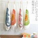 【まとめ買い福袋SALE】和雑貨 [むす美]katakata...