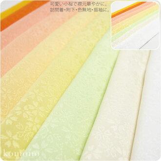 """[women-kasane-eri] Pure Silk """"Sakura-Bana"""" Dateeri: Decorative Collar with 3 pins , 01-16[Made in Japan]fs04gm"""