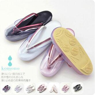 [women-sigure-baki] Zori: Japanese sandal non-skid model freesize 23.5cm[Made in Japan]fs04gm