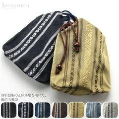 【男性浴衣バッグ】メンズ 男物 日本製 本場筑前博多織 正絹 信玄袋・ゆかた巾着袋 7色展開 …