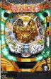 『サンセイR&D』CR牙狼 魔戒ノ花XX 《裏玉循環加工》 [家庭用電源/音量調節/取扱説明書/ドアキー/玉約50発]【中古】