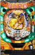 『サンセイR&D』CR牙狼魔戒ノ花〜BEAST OF GOLD ver〜《裏玉循環加工》 [家庭用電源/音量調節/取扱説明書/ドアキー/玉約50発]【中古】