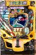 『平和』CRルパン三世〜Lupin The End〜 《裏玉循環加工》 [家庭用電源/音量調節/玉約50発/取扱説明書/ドアキー]【中古】