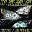30 ハリアーイカリング ヘッドライトCCFL LEXUS RX330 LEDクローム 78ワークス