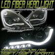スイフト ZC72S ZD72S ZC32Sスイフトスポーツ RSLED ライトバー ヘッドライトファイバー アウディ ブラック 78ワークス