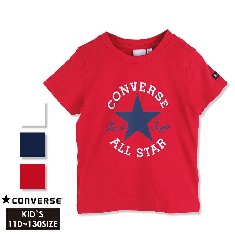 トップス, Tシャツ・カットソー CONVERSE 03-31CONVERSET 110cm 120cm 130cm 7BRIDGE