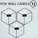 【あす楽】menu POV メニューPOV ウォールキャンドルホルダー wall candle holder 壁掛けキャンドルホルダーで飾る 北欧デザインキャンドル ウォールデコレーション【ポイント最大31倍】の写真