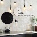 ナガ マグネットサークルガラスボード直径45cm NAGA magnetic circle glass board ガラス素材のボードで強力マグネット留め可能 おしゃれなホワイトボード アートパネル インテリアパネル【あす楽】【送料無料】【ポイント最大16倍】