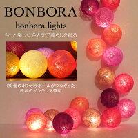 BONBORABOXLight/ボンボラライトボンボラライトBONBORABOXLightbonboraミニランプウォールランプインテリアランプインテリア照明インテリアライト飾り壁飾り装飾ランプ北欧テイスト