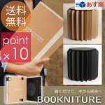 BOOKNITUREbookniture�֥å��˥��奢�ܤΤ褦�ʲȶ�
